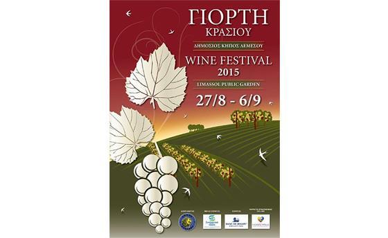 Фестиваль винных баров / События на TimePad ru